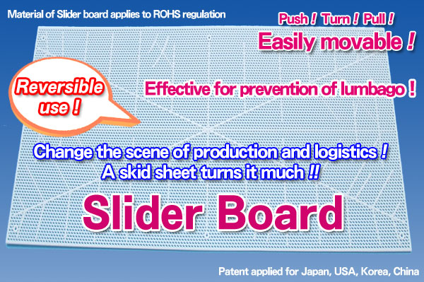 Slider Board - Change the scene of production and logistics !