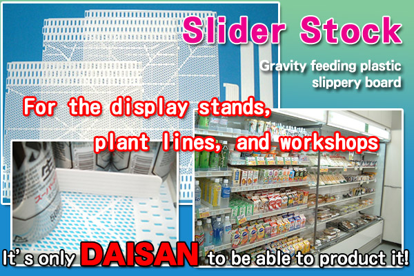Slider Stock - for the display stands, plant lines, and workshop!
