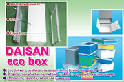 Daisan eco box